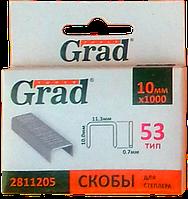 """Скоби 10 * 11,3мм (1000шт) """"Grad"""""""
