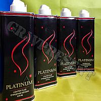 Бензин для зажигалок очищенный PLATINUM