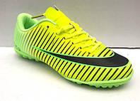 Кроссовки сороконожки бампы подростковые Nike Plus11 спортматериал Ni0147