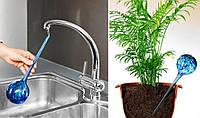 Колба для полива цветов Aqua Globes (Аква Глоубс)