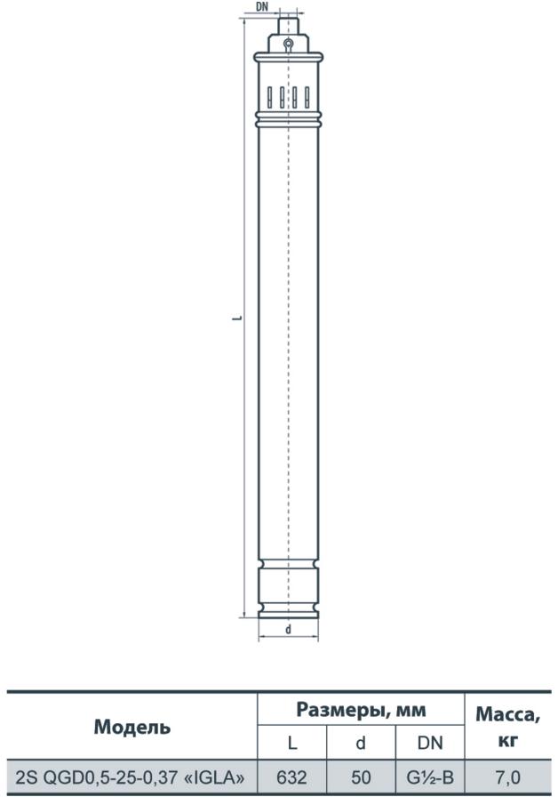 Скважинный бытовой насос Sprut 2S QGD 0.5–25–0.37 «IGLA» размеры