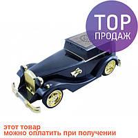 Музыкальная ретро машинка Sonyson SN-1918 / переносная колонка