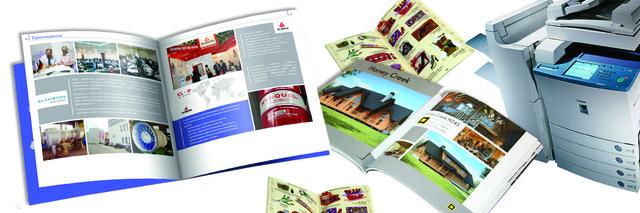 цифровая печать каталогов, печать книг, печать презентаций, печать брошюр