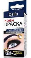 """Крем-краска для бровей """"Delia"""" №2.0 сине-черная (15ml)"""
