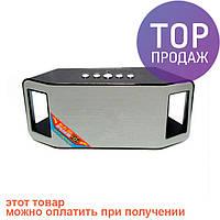 Портативная bluetooth колонка MP3 плеер WS-Y66/многофункциональный музыкальный прибор