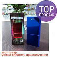 Портативный динамик Холодильник YK-222 (USB + TF + радио) /аудиопроигрыватель