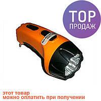 Фонарь для бытовых нужд GD Lite модель: GD-610LX / светодиодный фонарик