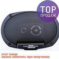Коаксиальная акустика для автомобиля BM BOSCHMANN PR-6988AL, 3-Х ПОЛОСНАЯ / авто товары