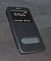 Чехол Xiaomi Redmi 4 черный(Ксиоми редми 4,накладка для телефона,бампер-книжка,защита для телефонов)