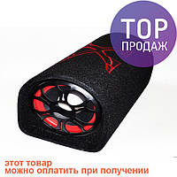 """11"""" Активный сабвуфер бочка Xplod 350W/аксессуары для авто"""