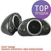 3-х полосная акустическая система для автомобиля BM BOSCHMANN PR-333, 2-Х канальная / авто товары