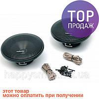 Автомобильная мидбасовая акустика BM Boschmann / авто товары