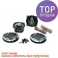 Автомобильная коаксиальная акустика, 3-х полосная BM BOSCHMANN LCX-4300J / авто товары