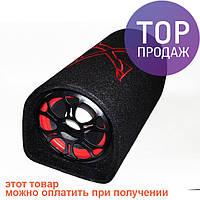"""7"""" Активный сабвуфер бочка Xplod 250W/аксессуары для авто"""