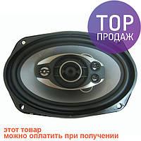 Автомобильная акустика овалы UKC-6993S 460W/аксессуары для авто