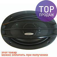 Автомобильная акустика колонки овалы UKC-6964S 400W/аксессуары для авто