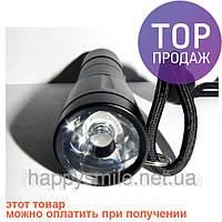 Компактный ручной светодиодный фонарик Bailong  / светодиодный фонарик