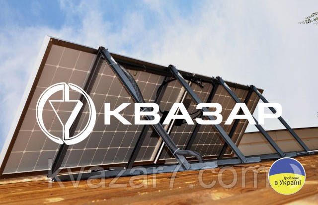 Солнечная электростанция KV7 400 Вт автономно-резервная, фото 2