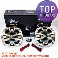 16см BOSCHMANN BM AUDIO XJ2-6788 M3 300W 3х полосная/аксессуары для авто