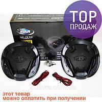 16см BOSCHMANN BM AUDIO XJ1-G646T3 350W 3х полосная/аксессуары для авто