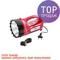 Яркий светодиодный переносный фонарь (BRIGHT LED SEARCHLIGHT)  / светодиодный фонарик