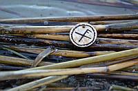 Изготовление рун: брелки, подвески, браслеты на заказ