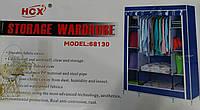 Мобильный тканевой шкаф для одежды HCX Storage Wardrobe №68130