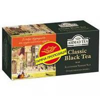 Чай  АХMAД Классический чёрный байховый 20 пакетиков без ярлыка