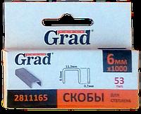 """Скоби 6 * 11,3мм (1000шт) """"Grad"""""""