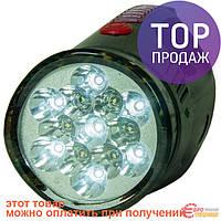 Светодиодный фонарь ручной Yajia (LED hand lamp), модель YJ-2809 / светодиодный фонарик