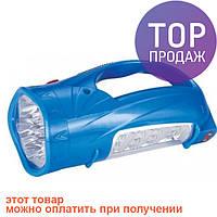 Фонарь светодиодный хозяйственный, торговой марки YAJIA. МОДЕЛЬ: YJ-2812 / светодиодный фонарик