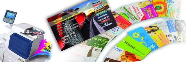 макет визитки, дизайн визитки, цифровая печать визиток