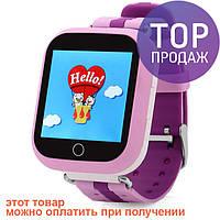 Детские умные gps часы сенсор Smart baby watch Q100s Розовый / детские ЧАСЫ - ТЕЛЕФОН smart watch