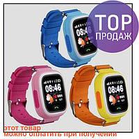 Детские умные часы с GPS трекером Q100 / Смарт беби вотч Q100 / детские ЧАСЫ - ТЕЛЕФОН smart watch