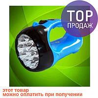 Bright High Power LED Lamp Yajia YJ-2817A. Фонарь аккумуляторный с ярким освещением / светодиодный фонарик
