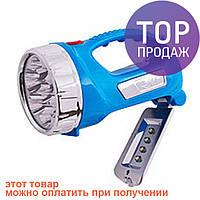 Ручной классический фонарь YJ-2804 / светодиодный фонарик