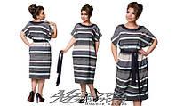Прямое женское платье ткань супер софт полоска размеры 50-52, 54-56