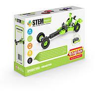 Конструктор серии STEM HEROES - Спортивные автомобили: драгстер (SH32)