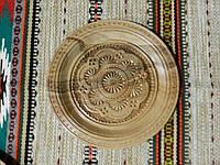 Тарілка сувенірна різьбленна ручної роботи з дерева