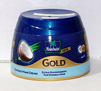 Кокосовый крем для волос Parachute Gold Экстра питание, 140 мл