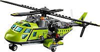 Конструктор Lego City Грузовой вертолёт исследователей вулканов 60123