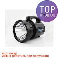 Ou Erda фонарь прожектор TD 6000 15 W / светодиодный фонарик