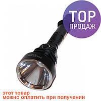 Охотничий фонарь Police BL-2805-T6 / светодиодный фонарик