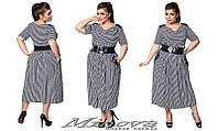 Летнее женское платье в полоску трикотаж-вискоза размер: 54- 64