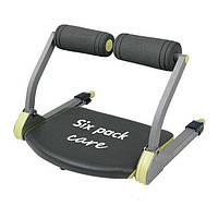 Домашний тренажер для тела 6в1 Six Pack Care ( Сикс Пек Кер)