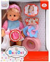 Кукла функциональная Babydoll 201501