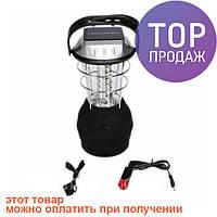Светодиодный фонарь LS-360 с 36-ю яркими LED светодиодами / светодиодный фонарик