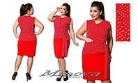 Женский костюм однотонная юбка и блуза горох Размеры:48, 50, 52, 54, 56