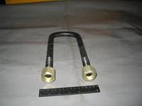 Стремянка КрАЗ передней рессоры М22х1,5 L=255 с гайкой (Автомат)