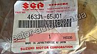Сайлентблок заднего рычага Suzuki Grand Vitara